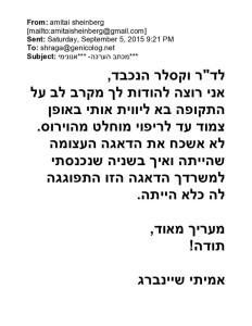 Äéâöâ ÖââêÅòÇ-page0001