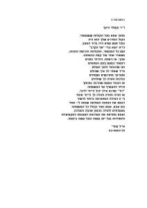 íÖÜòâ éòâÜÑ-page0001